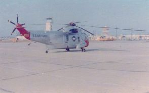 926E42F9-FDAD-470C-807C-F45DE3084A65.jpeg
