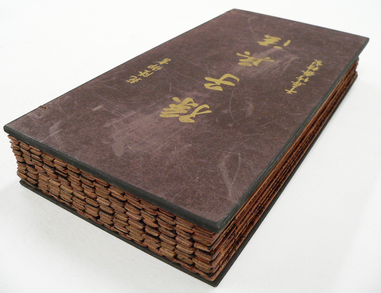 Bamboo_book_-_closed_-_UCR (1).jpg