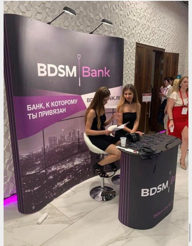 bdsm_bank.jpg