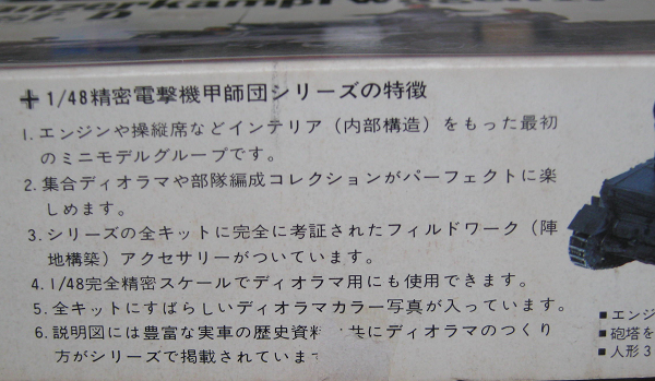 box side japan.png