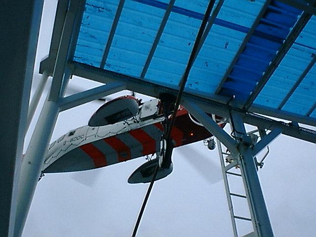 Coastguard Sea King3.jpg