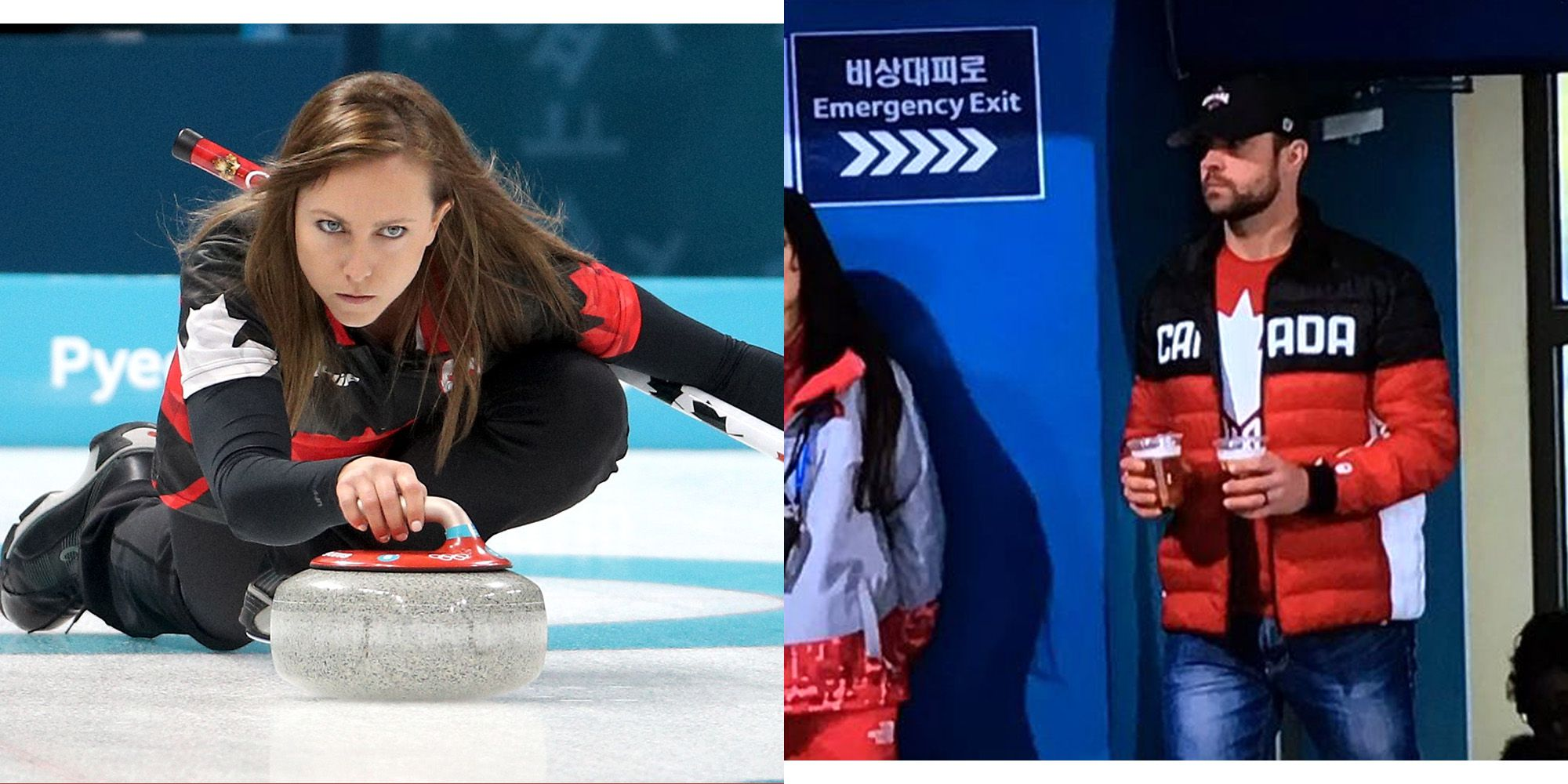 curling-beer-1519223446.jpg