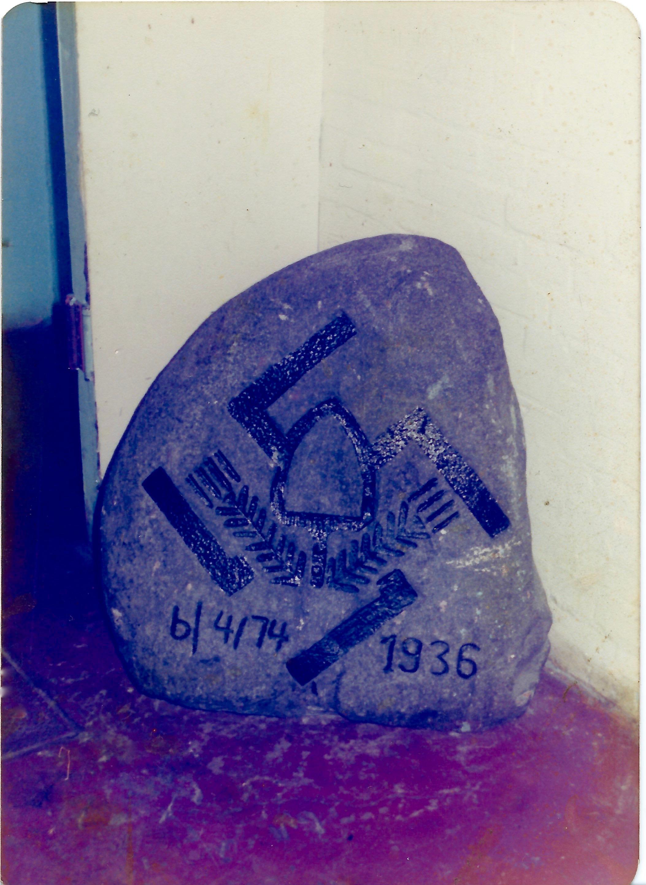 Detmold stone in cellar.jpg