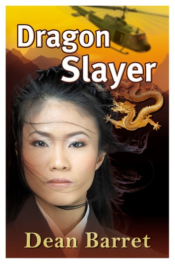 dragon-slayer-2.jpg