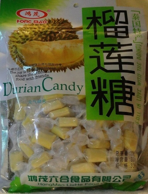 durian sweets.jpg
