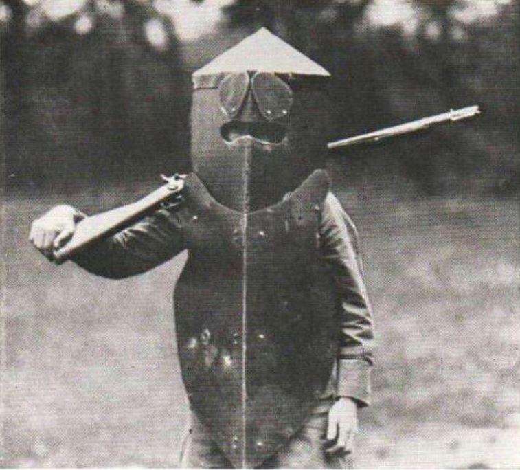 Field Armor.JPG