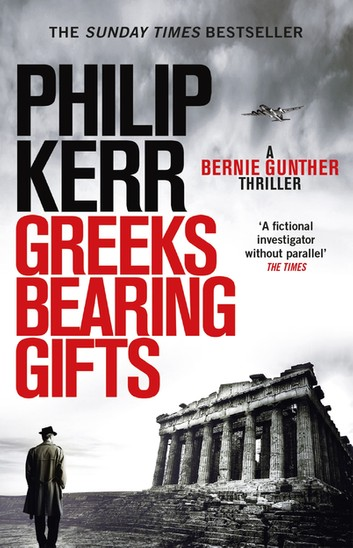 greeks-bearing-gifts-1.jpg