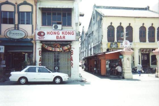 Hong Kong bar-Penang.jpg