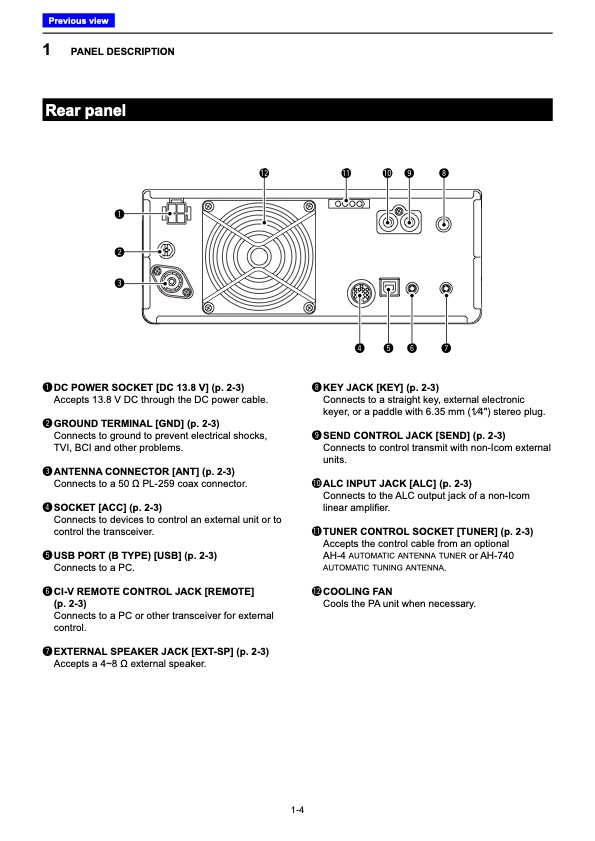 IC-7300_ENG_FM_11.jpg