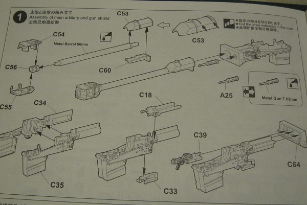 instruction sheet gun.jpg