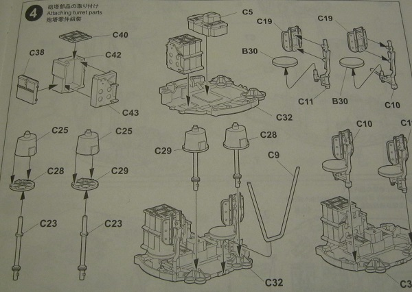 instruction sheet turret basket.jpg