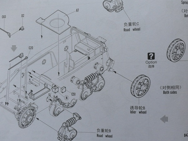 instructions b.jpg