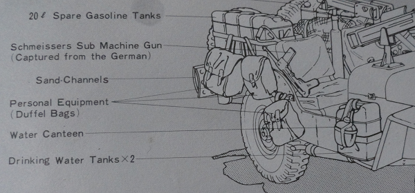 jerry can details d.png