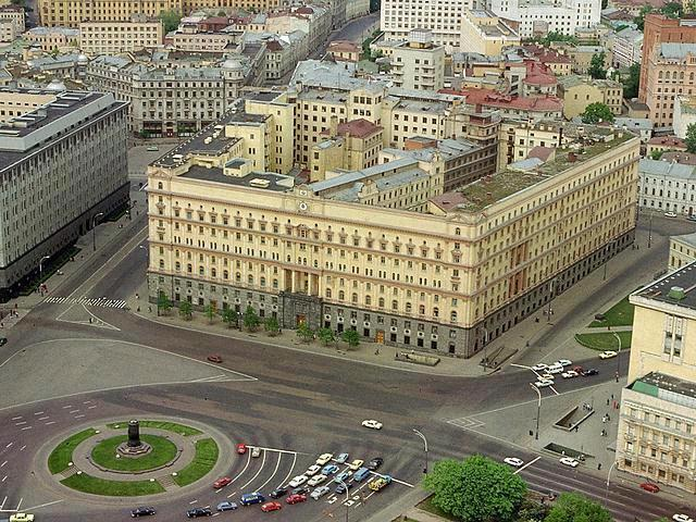 Lubyanka-Square-in-downtown-Moscow.jpg