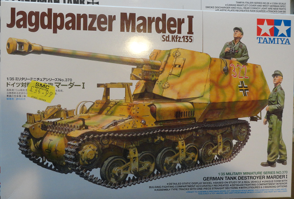 Marder.png