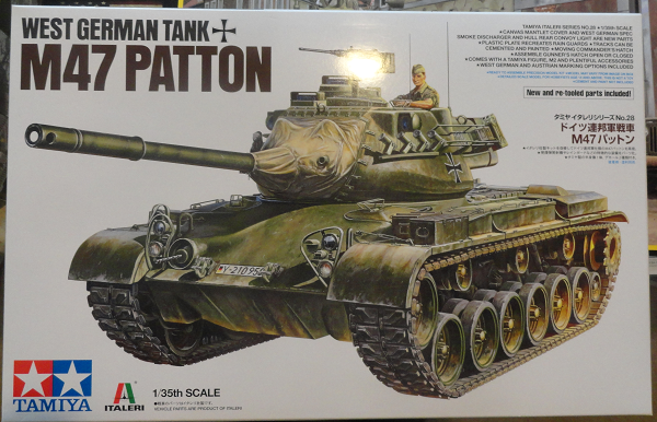new kit Bund M47.png