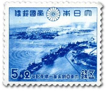 pearl-harbor-attack-stamp.jpg
