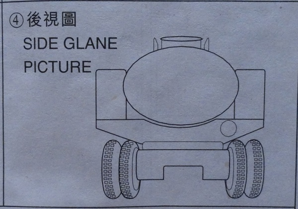 side glane picture.jpg