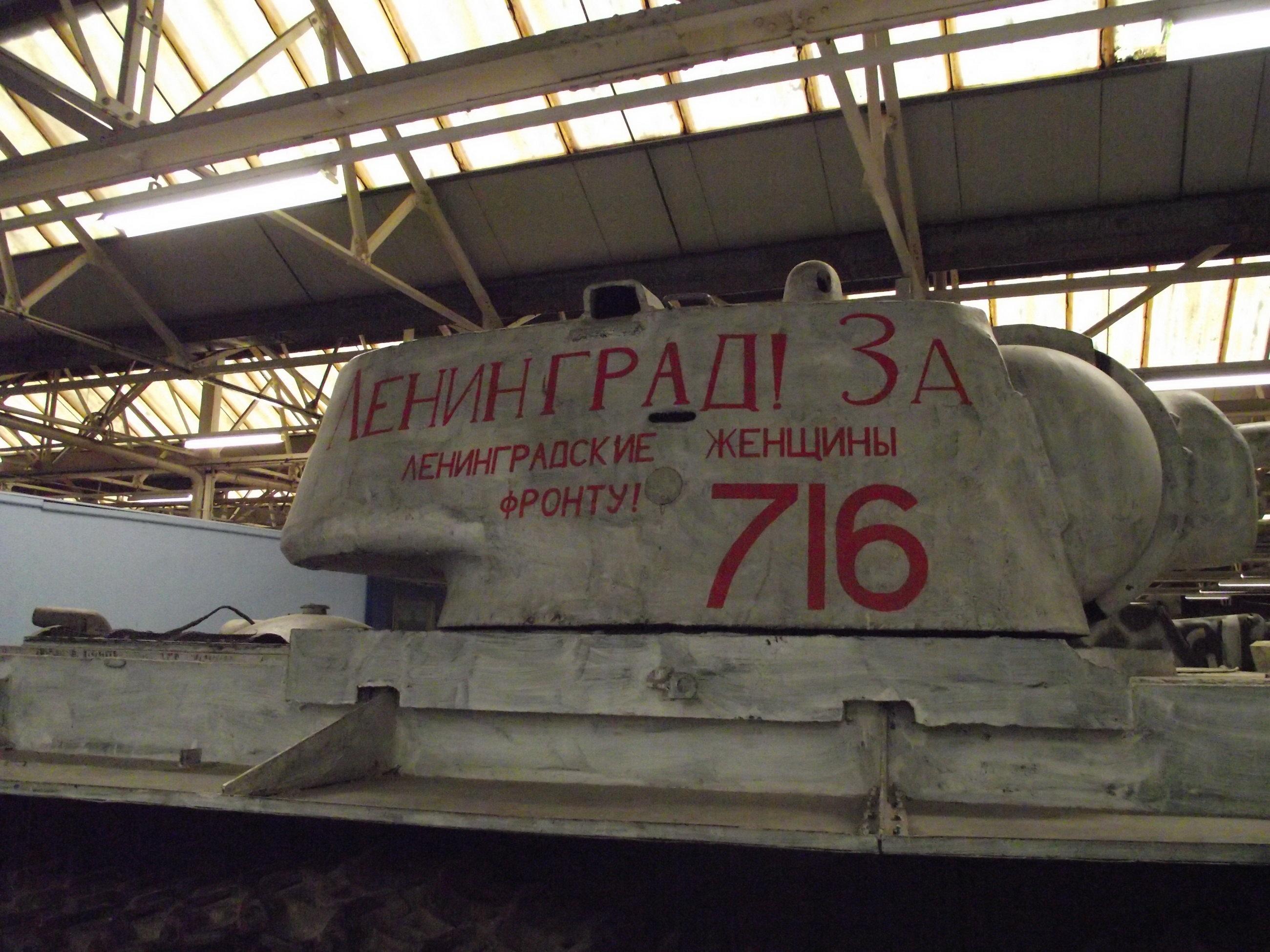 Tank_Museum_20180919_254.jpg